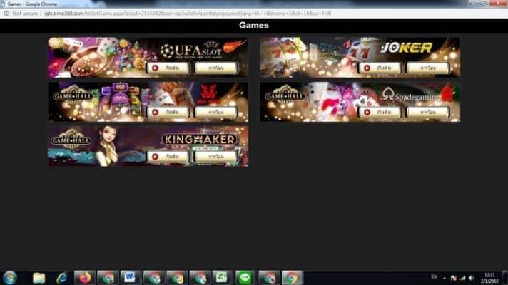 วิธีการเข้าเล่นสล็อตออนไลน์ที่แถบ UFA เกมส์