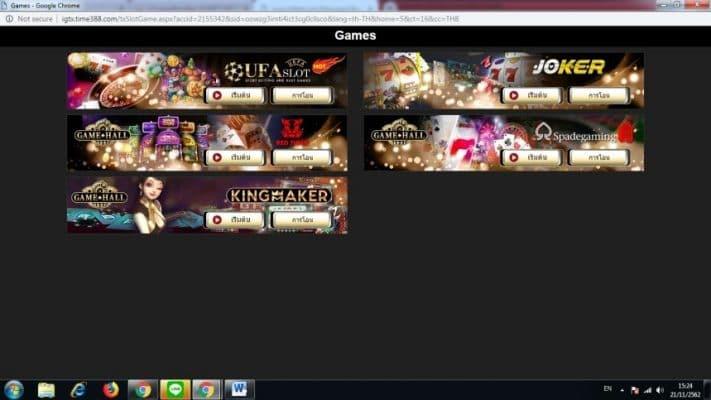 เกมสล็อตออนไลน์ที่แจ็คพ็อตแตกบ่อยที่สุด