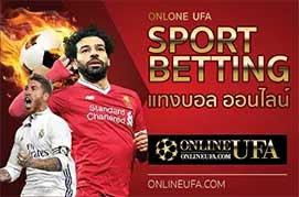 แทงบอลออนไลน์-sport-betting