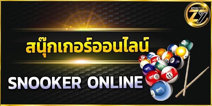 Ufabet Snooker Online