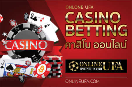 casino online 2021 - 8 เคล็ดลับที่ทำให้รวยบนโลกออนไลน์ Ufabet^^ มีข้อมูลมาแฉ