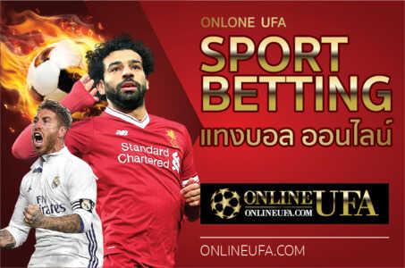 sport betting 2021 - 8 เคล็ดลับโครตมั่งคั่งบนโลกอินเตอร์เน็ต Ufabet ฝากถอน ไม่มี ขั้นต่ำ!! มีข้อมูลมาเปิดเผย