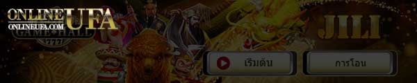 JILI สล็อต (jili slot game)