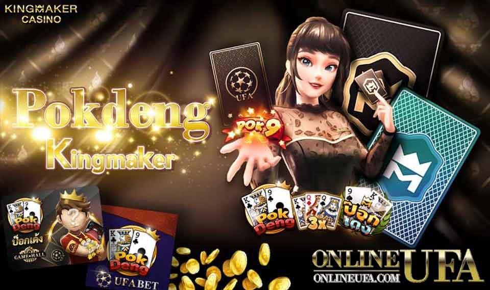 King Maker Casino
