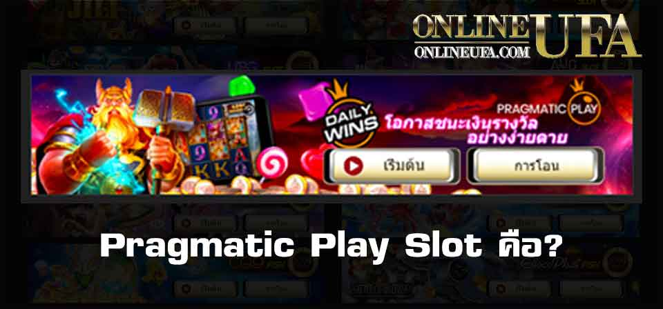 Pragmatic Play Slot