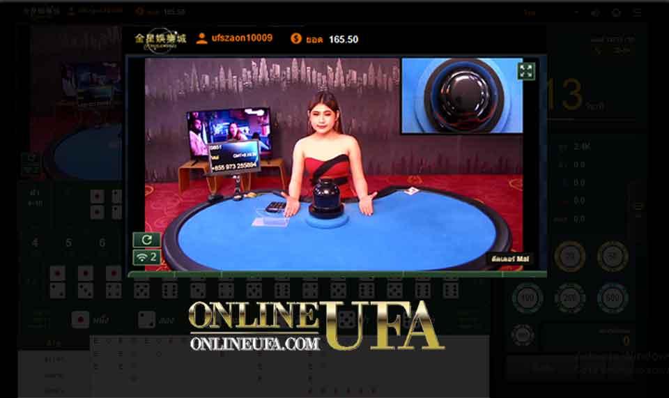 Venus Gaming ไฮโล