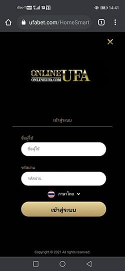วิธีใช้ UFA MoBile