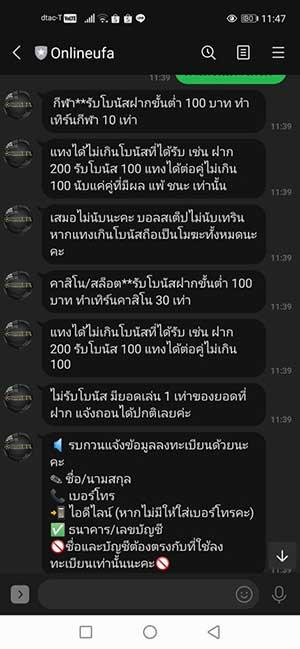 ufabet เครดิต ฟรี 100