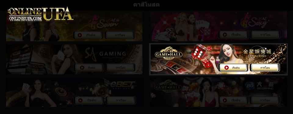 รีวิว Venus Casino คาสิโนออนไลน์