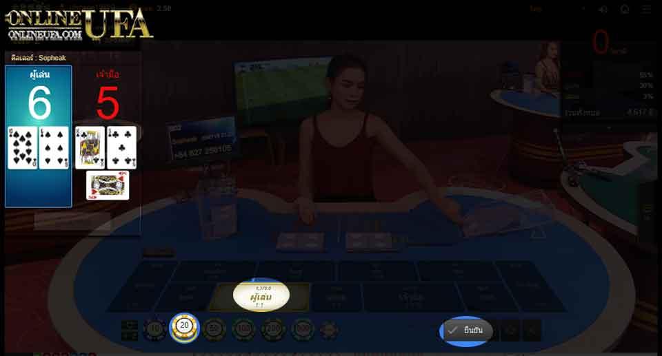 venus casino วิธีเล่น