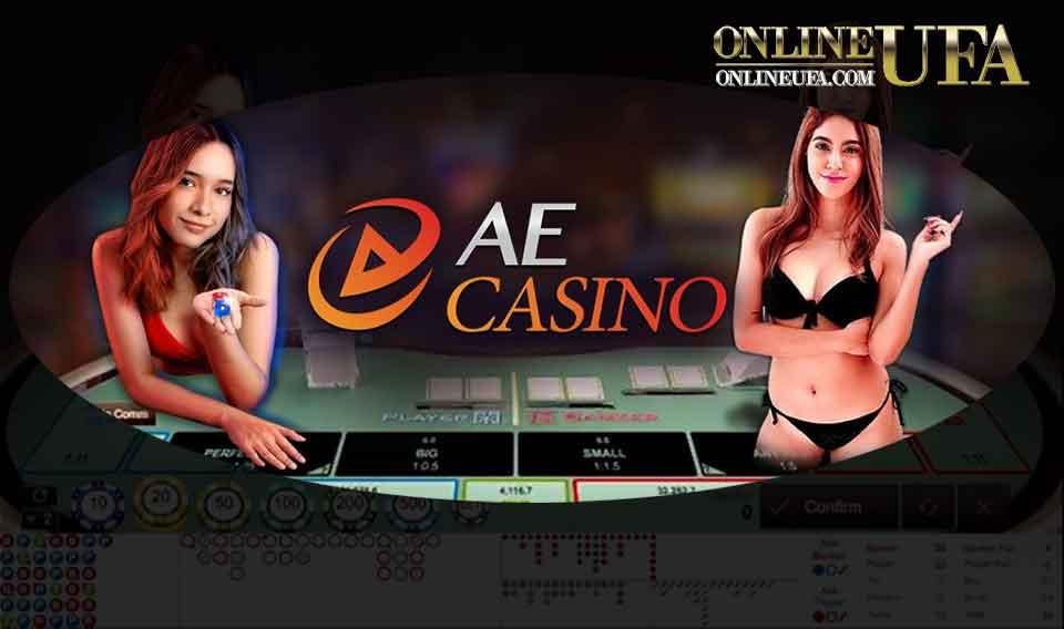 AE Casino คืออะไร